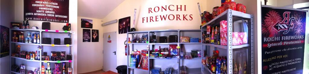 Vendita fuochi artificiali | vendita fuochi d'artificio fabrica di Roma | Viterbo
